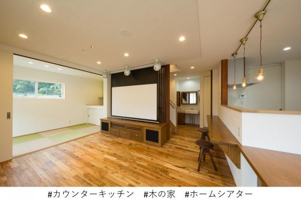 山口県岩国市の注文住宅 R house -アールプラスハウス-