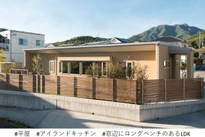 アールプラスハウス岩国・下松(安本建設)の施工事例