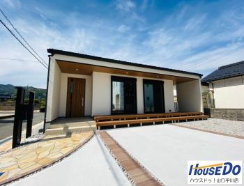 ZENシリーズの平屋は生活動線を追求した間取りで、家事かテキパキとすすみます。 良成小学校区の新築分譲住宅!